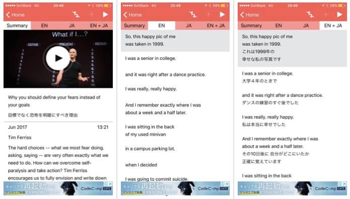 【英語学習アプリ】英語の勉強で本当に役立ったおすすめアプリ10つ
