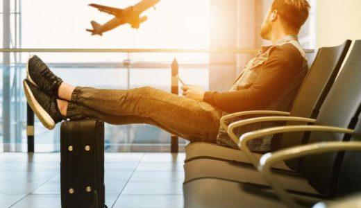 海外駐在員になるには?元駐在員が語る、海外赴任・転勤したい方が取るべき方法